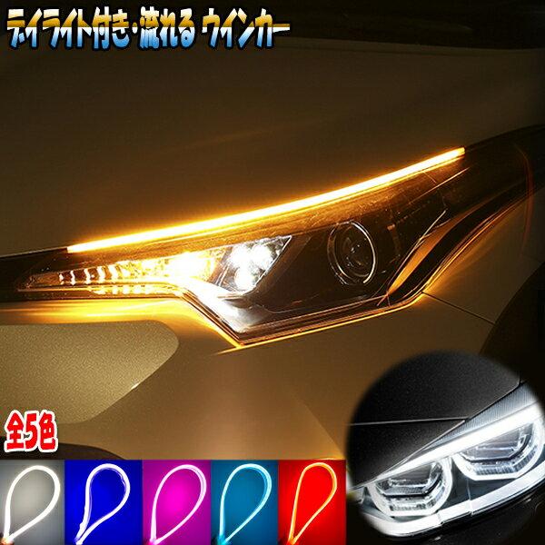 ライト・ランプ, ウインカー・サイドマーカー  CT9A LED