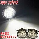 日産 NV350 キャラバン E26 H24.6- フォグランプ LED H8/H11-H16