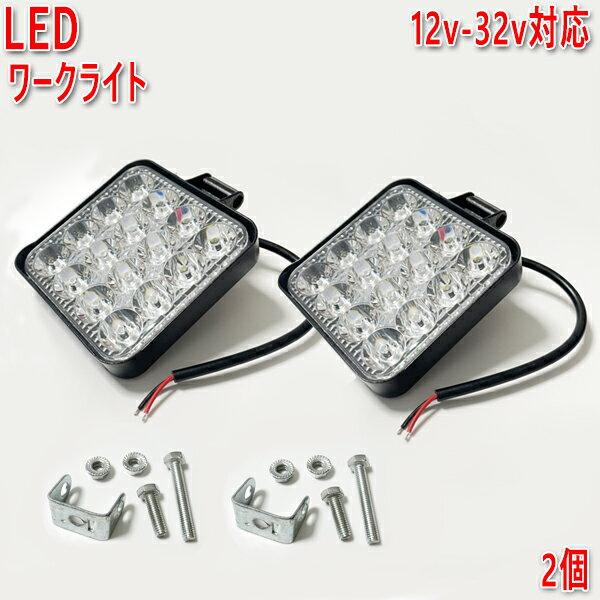 ライト・ランプ, フォグランプ・デイランプ  S200210 LED