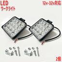 イスト NCP110/ZSP110 ワークライト 作業灯 バックランプ LED...
