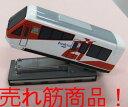 リゾート21車両型ホッチキス【伊豆急行】【鉄道グッズ】