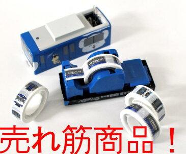 電車型テープカッターセット【泉北高速鉄道】【鉄道グッズ】