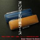 Harada-800-15mm