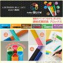 シヤチハタ 【アートラインBLOX水性サインペン】6色セット 33129【thanks】