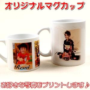 マグカップ メモリアル クリスマス プレゼント