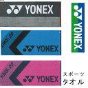 YONEX◆2019年9月上旬発売 ミニタオルハンカチ 今治タオル AC1069 タオル ヨネックス