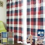 遮光裏地付きリネン調ナチュラルチェックカーテン&レースカーテン4枚セット カーテン 北欧