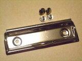 クリップボード用 金具 12cm巾 カシメ(両面・片面)タイプ