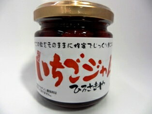 ひろさきや苺ジャム1個から同梱できます。