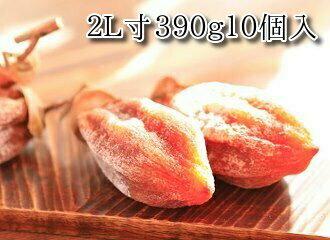 フルーツ・果物, 柿 (2L)(390g)1012 520