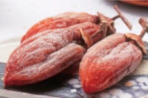 生産量が少なく、希少価値の高いマルハタの干し柿自然乾燥させた手作りの干し柿は適度な柔らか...