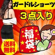 ガードル ショーツ 引き締め ダイエット コルセット レディース インナー
