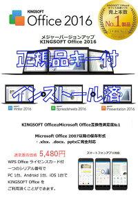 あす楽対応良品DELL10.8型タブレットタッチパネルDELLVenue11Pro7139/Win1064Home/第四世代Corei5/4G/128G-SSD/カメラ/1080P/無線/Bluetooth/KingsoftOffice2016(ライセンスカード付)【中古パソコン中古PCoffice付】