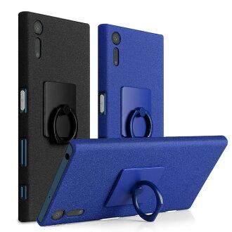 有Sony Xperia情况滑動防止擦洗下落防止Xperia xz專用的保護覆蓋物指紋防止加工超薄型奈米PC材料ekusuperia XZ情况可分解性銀行家環、車載持有人車載枱燈功能的硬書面纖細漂亮的保護罩後蓋