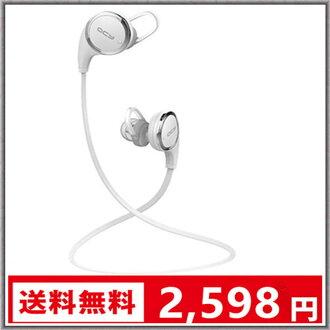 QCY QY8 Bluetooth運動耳機高質量聲音iPhone7/7 plus智慧型手機対応高音質防汗防滴運動式樣Bluetooth4.1運動耳機藍牙耳機跑步無線耳機藍牙耳機麥克風內置漂亮的受歡迎的頭戴式受話器