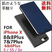 iPhone7ケース手帳型iphone6sケース手帳型耐衝撃耐摩擦送料無料高級PUレザーiPhone7カバー財布型カード収納マグネットスタンド機能付きスマホケースアイフォンケース耐汚れ全面保護フリップ人気おしゃれ保護ケース