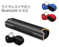 BluetoothイヤホンスポーツiPhone7/7plusスマホ対応高音質防汗防滴防水IPX4スポーツ仕様QCYQY19Bluetooth4.1運動イヤフォンブルートゥースイヤホンランニングワイヤレスイヤホンブルートゥースイヤホンマイク内蔵おしゃれ人気おすすめヘッドセット