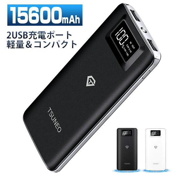 時間 2590→1790 モバイルバッテリー大容量iPhone15600mah機内持込 LEDライト付PSE認証済コンパクト持