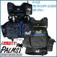 パームス フローティング ゲームベスト2 カラー:ブルー フリーサイズ 浮力/7.5kg 送料無料
