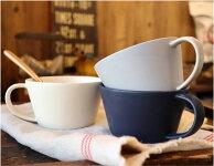 【SAKUZAN作山窯】「Sara」スープカップスープマグ