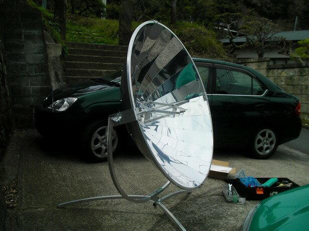 Premium14 ソーラークッカーパラボラ 直径140cm キット品<組み立てが必要です。>