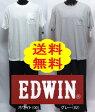 【送料無料】EDWIN(エドウィン)便利な胸ポケット付き♪薄手のニット生地(Tシャツ生地)半袖紳士パジャマ(メンズパジャマ)M・L・LLサイズ(大きいサイズもございます)パジャマ メンズ 半袖