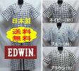 【送料無料】EDWIN日本製綿100%上着は襟付き前開きで胸ポケット付きチェック柄半袖メンズパジャマ紳士パジャマ(エドウィン)パジャマ メンズ国産パジャマ