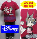 【送料無料】Disneyミッキーマウス薄手のニット生地(Tシャツ生地(天竺))戦国武将バージョンのミッキーマウスディズニー100・110・120・130cm半袖パジャマ子供disneyパジャマ キッズ 夏和風の柄がオシャレです♪