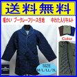 【送料無料】暖かいブークレーフリース生地中わた入りキルトジャケット着心地 暖かポケット付きで便利です♪総裏地付きなので着やすく暖かパジャマなどの上に羽織るのに最適なジャケットです紳士ショートガウンM/L/LL/3Lサイズ