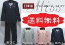 【送料無料】MissEDWIN (ミスエドウィン)薄手のニット生地(Tシャツ生地)綿100%上着は重ね着しているように見える一枚着☆オシャレなデザインです☆パジャマ レディース 長袖M/Lサイズ