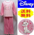 【送料無料】ディズニー マリーハートとマリーのプリントがとても可愛いです♪Disney 子供パジャマ長袖100・110・120・130センチパジャマ キッズdisney