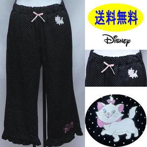 【送料無料】ディズニー マリーズボンのみマリーのプリントが可愛いです子供パンツDisneyジュニアdisney