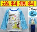 【送料無料】Disney ミッキーマウス上着はラグラン袖でゆったり快適薄手のニット生地100/110cmdisney子供パジャマディズニーパジャマ キッズ