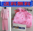 【送料無料】ディズニーミニーマウス♪旅行に便利♪袋に入れるとかなり小さくなります長袖婦人パジャマdisney携帯用パジャマ(パジャマ レディース)Disneyナイトウェア レディース