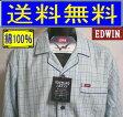 【送料無料】EDWIN(エドウィン)綿100%(先染ビエラ生地)ズボンはゆったりシルエット紳士長袖パジャマ上着:前開き(テーラーメンズパジャマ)