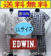 【送料無料】EDWIN(エドウィン)涼しいサッカー生地綿100% 天然素材 肌に優しく吸汗性が良い ソフトな着心地半袖メンズパジャマ紳士パジャマ上着:前開きで胸ポケット付きLLサイズ(大きいサイズ)