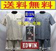 【送料無料】EDWIN綿100%涼しい サッカー生地パンツは便利なサイドポケット付き♪涼しい半ズボン上着は胸ポケット付き♪半袖紳士パジャマ(メンズパジャマ半袖)S/M/L/LLサイズ(小さいサイズ・大きいサイズ)江戸勝(エドウィン)
