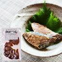 【送料無料】西伊豆 カネサ鰹節商店 潮かつお切り身 75g しおかつお 塩 しお 潮 ...
