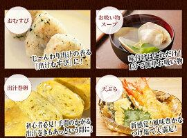 【送料無料】塩だし塩選べる3種のだし塩セットだし塩しお真鯛塩鰹桜えびあごのどぐろしじみ牡蠣