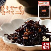 【送料無料】 ラー油きくらげ 佃煮 190g 2個セット 食べるラー油 キクラゲ テレビ テレビ コリコリ 丸虎食品
