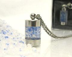 ブルー岩塩のサファイヤブルー色のチップをボトルに詰めた幸せパワーボトル幸せを呼ぶ ブルー...
