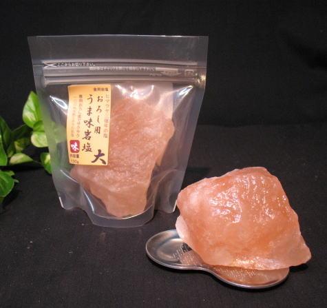 おろし用岩塩大粒(食塩) 大 170g ヒマラヤのミネラル食用塩 食用塩公正マーク付
