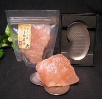 おろし用うま味岩塩(食塩)170gとチタン製おろし金 ヒマラヤのミネラル食用塩 食用塩公正マーク付
