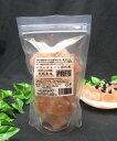 パワーストーン浄化用岩塩 ピンク岩塩ナゲットPN500