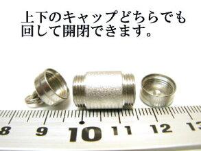 空のボトル【カプセル】ストラップ・遺骨ペンダント02