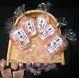 岩塩キャンディ ピンク5袋(塩飴) ヒマラヤ岩塩と京飴伝統の味 岩塩 ミネラル塩飴(あめ)