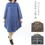 【送料無料】ンド綿スラブコットン手染めロールカラーデザインチュニック