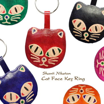 【メール便OK】【猫雑貨】山羊革 シャンティニケタン レザー 猫 キーホルダー
