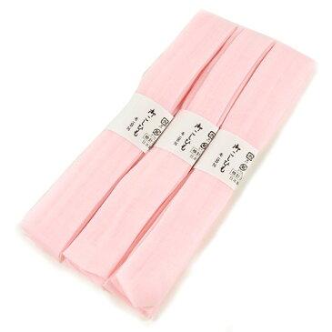 純毛モスリン腰紐 ピンク・3本セット 着物 浴衣 着付け小物 和装 腰紐