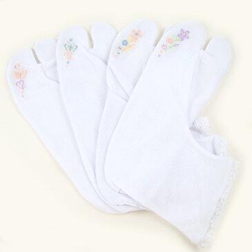東レ 夏用 ストレッチ刺繍足袋 さららビューティー フリーサイズ 22.5〜24.5cm 着物 浴衣 着付け小物 和装 女性用 レディース 白